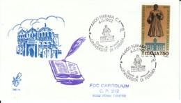 1992 - UNIVERSITA' DI FERRARA - FDC VENETIA - F.D.C.
