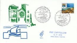 1992 - EXPO FILATELIA DI GENOVA - FDC VENETIA - F.D.C.
