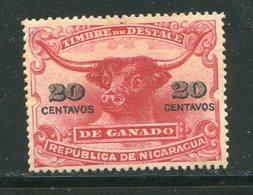 NICARAGUA- Timbre Oblitéré - Nicaragua