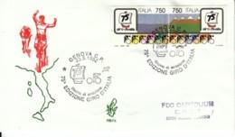 1992 -  GIRO D'ITALIA - FDC VENETIA - F.D.C.
