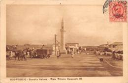 Somalie / 05 - Mogadiscio - Somalie