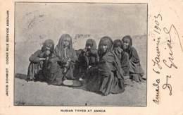 Soudan - Ethnic H / 15 - Nubian Types At Amada - Belle Oblitération - Soudan