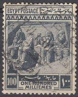 EGITTO - 1914 - Yvert 52 Obliterato Di Seconda Scelta. - 1866-1914 Khedivate Of Egypt