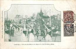 CAMBODGE FETE DU BOUDDHA DE SA MAJESTE LE ROI NORODOM 1903 OBLITERATION PAQUEBOT - Cambodia