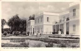 Soudan - Topo / 40 - The Nile Hotel - Wadi Halfa - Défaut - Belle Oblitération - Soudan