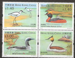 Hong Kong 2003 Water Birds, In Bloc Of Four, Mi 1113-1116  MNH(**) - 1997-... Chinese Admnistrative Region