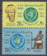 EGITTO - 1968 - Serie Completa Nuova MNH : Yvert 723/724  Per Complessivi 2 Valori UNITI Fra Loro. - Unused Stamps