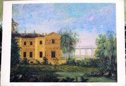 Manor Ostafyevo, Moscow Region 1817. USSR Russia Postcard - Russia