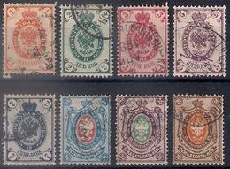 Russia 1883, Michel Nr 29-36, Used - 1857-1916 Empire