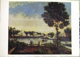 Saint Petersburg, View From Kamenny Island And Krestovsky On The Apothecary Island 1810-ies. USSR Russia Postcard - Russia