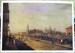 Kolomna, St. Nicholas Cathedral, Moscow Region 1823. Lithochrome Beggrov Reprint. USSR Russia Postcard - Russia