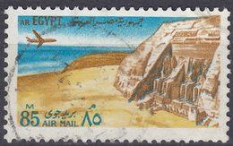 EGITTO - 1972 - Posta Aerea Yvert 133 Obliterato. - Luchtpost