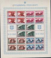 OCCUPATION ALLEMANDE - 100 ANS ORGANISATION POSTALE - FEUILLET NEUF  - YT 72/76 - Serbie