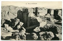 IRAQ : RUIN OF BABYLON - Iraq