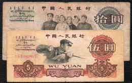 10+5 CHINE - Chine