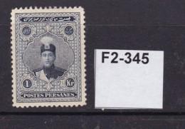 1924 Ahmed Mirza 1Kr (MM) - Iran