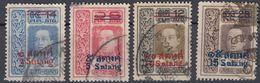 SIAM - 1914 - Serie Completa Obliterata: Yvert 114/117; 4 Valori. - Siam