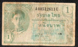 1 Bath THAILANDE - Thaïlande