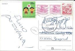 Yugoslavia - 1988.stamps Definitive Issue: Postal Services And Children's Week Stamp - 1945-1992 Repubblica Socialista Federale Di Jugoslavia