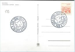 Yugoslavia FD Seal KEBS 1977.Postcard - Belgrade .Flags - 1945-1992 Socialist Federal Republic Of Yugoslavia