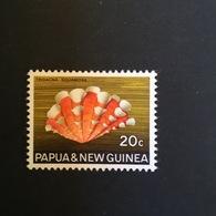 PAPUA & NEW GUINEA. SHELLS. MNH (C0508C) - Coneshells