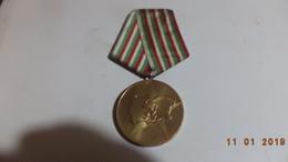 Medal 40 Years Socialist Revolution Of Bulgaria - Medaglie