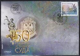 Serbia 2013 Constitutional Court Of Serbia, FDC - Serbie