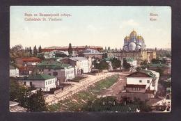UKR 16-90 KIEV CATHEDRALE ST. VLADIMIR - Ukraine