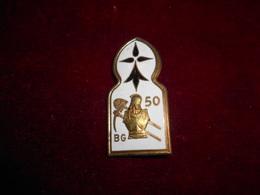 INSIGNE GENIE 50 BG FAB DP - Armée De Terre
