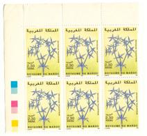 Coin De 6 Timbres Maroc De  1999. N° 1235. Flore. - Maroc (1956-...)