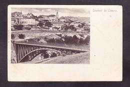 BG1-32 TIRNOVO - Bulgarie