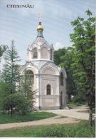 Moldova  Moldawien  Moldau   1990  ;  Chisinau ; Bulgarian Church ; Postcard - Moldova