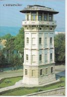 Moldova  Moldawien  Moldau   1990  ;  Chisinau ; Water Tower ; The City's History  Museum ; Postcard - Moldavie