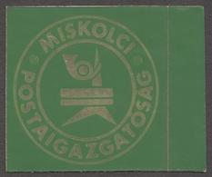 Seal Stamp HUNGARIAN POST Miskolc Self Adhesive Vignette Label Cinderella CLOSE Hungary 1980's - Horn TV Tower - Poste