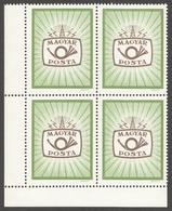 Seal Stamp HUNGARIAN POST  Vignette Label Cinderella CLOSE NOT USED Hungary 1990's - Horn Radio Tower Antenna Telegram - Poste