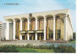 Moldova  Moldawien   Moldau   1990  ;  Chisinau ; Hall Of Republique ; Postcard - Moldova