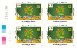 Coin De 4 Timbres Maroc De  2018. Candidature Coupe Du Monde Maroc 2026 - Maroc (1956-...)