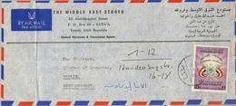 1973 , YEMEN , SOBRE CIRCULADO , SANA'A - BERLIN , 10º ANIVERSARIO DE LA REVOLUCIÓN - Yemen
