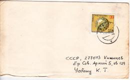 1977 , DDR , Germany  To Moldova , Minerale , Used Cover - [6] Democratic Republic
