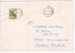 1992 , Roumanie To Moldova , Definitive , Architecture , Used Cover - 1948-.... Republics