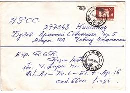 1976 , Roumanie To Moldova , Definitive , Architecture , Used Cover - 1948-.... Républiques