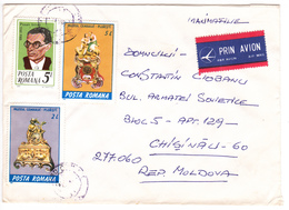 1991 , Roumanie To Moldova , Personalitie , Coat Of Arms , Used Cover - 1948-.... Républiques