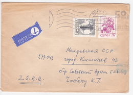 1978  , Poland To Moldova , Used Letter - 1944-.... Republic