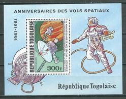 Togo Bloc-feuillet YT N°153 Vols Spatiaux Neuf/charnière * - Togo (1960-...)