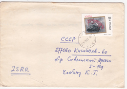 1986  , Poland To Moldova , Painting , Used Letter - 1944-.... Republic