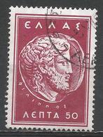 Greece 1956. Scott #RA90 (U) Zeus On Macedonian Coin Of Philip II * - Fiscaux