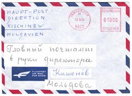 1994  , Autriche To Moldova ,  Machine Stamp , Used Letter - 1945-.... 2nd Republic