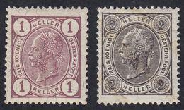 AUSTRIA  OSTERREICH - 1904 -  Lotto 2 Valori Nuovi MH: Yvert 81 E 82. - Unused Stamps
