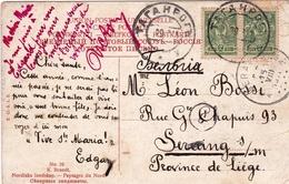 Carte Postale Taganrog Russie Russia Таганрог Россия Seraing Belgique - Covers & Documents