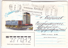 1992  , Russie To Moldova ,  Machine Stamp , Used Letter - 1992-.... Federation